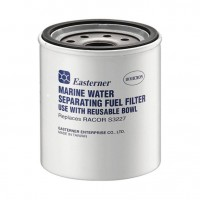 PRODUCT IMAGE: PETROL FILTER REPLACEMENT S3227